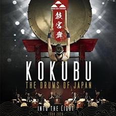 KOKUBU The Drums of Japan Tickets