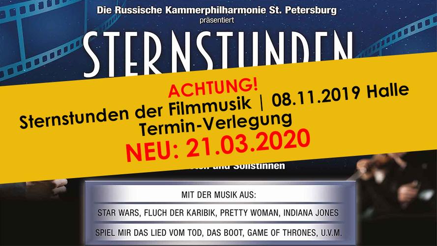 Verlegung Veranstaltungsdatum - Halle (Saale)