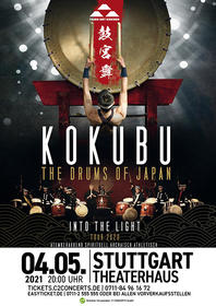 KOKUBU Tickets