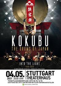 KOKUBU Tickets