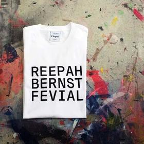 T-Shirt | White 2019